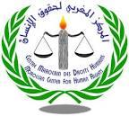 Photo of رسالة إلى رئيس المكتب الإقليمي والجهوي للمركز المغربي لحقوق الإنسان