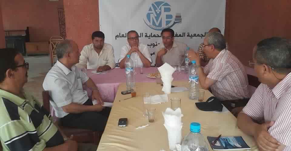 Photo of بيان من الجمعية المغربية لحماية المال العام فرع الجنوب إلى الرّأي العَــام