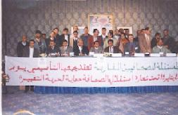 Photo of اللائحة الرسمية لأنشطة  النقابة المستقلة للصحافيين المغاربة