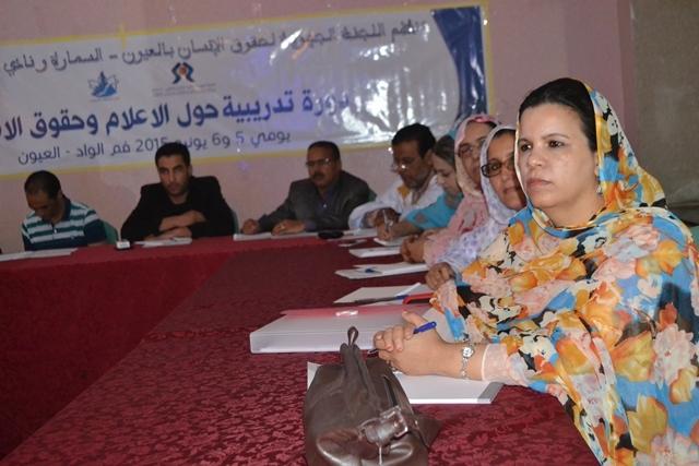 Photo of جائزة الصحراء للصحافة : دورة تكوينية حول الإعلام وحقوق الإنسان