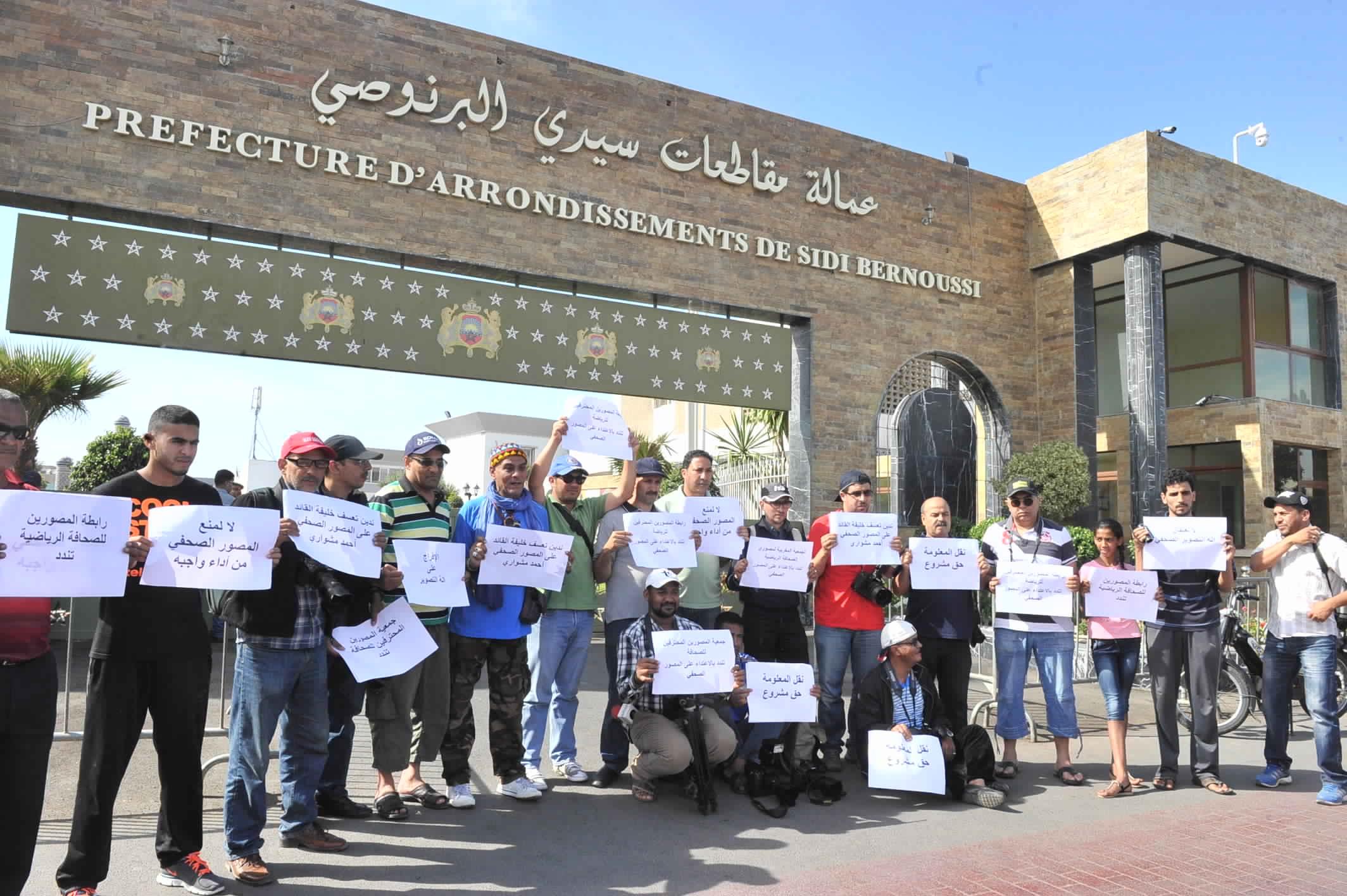 Photo of تعنيف مصورين صحافيين في وقفة احتجاجية في الدار البيضاء