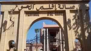 Photo of سكان إقليم الحوز يطالبون بإحداث تمثيليات وزارية