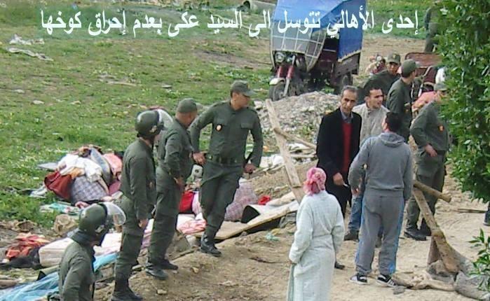 Photo of وقفة احتجاجية أمام المقاطعة التاسعة الشرف مغوغة بطنجة ضد تسلط قائدها