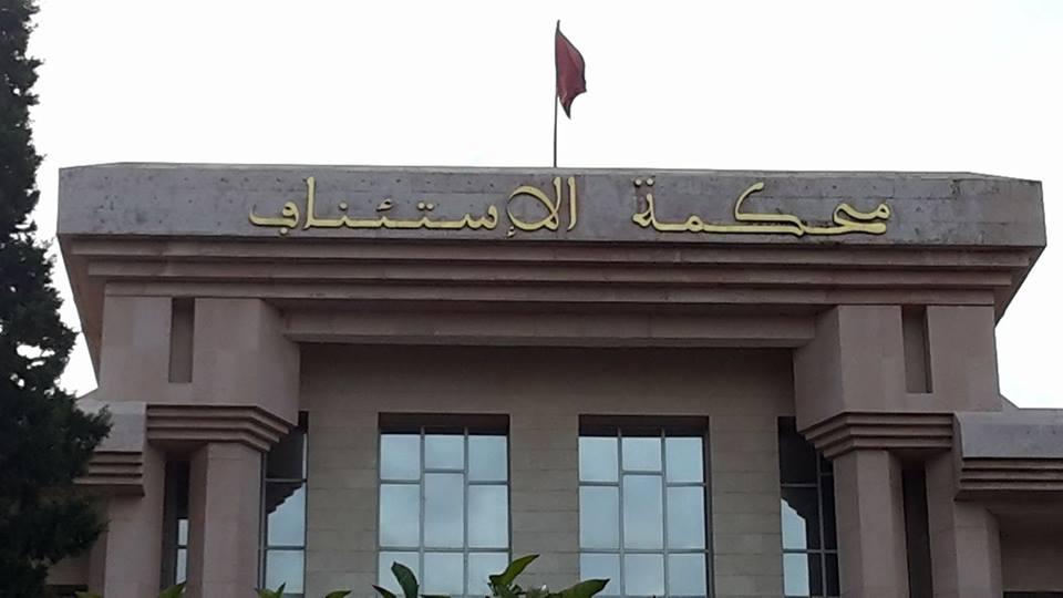 Photo of أعضاء من المجلس القروي السابق لجماعة أم الربیع أمام القضاء