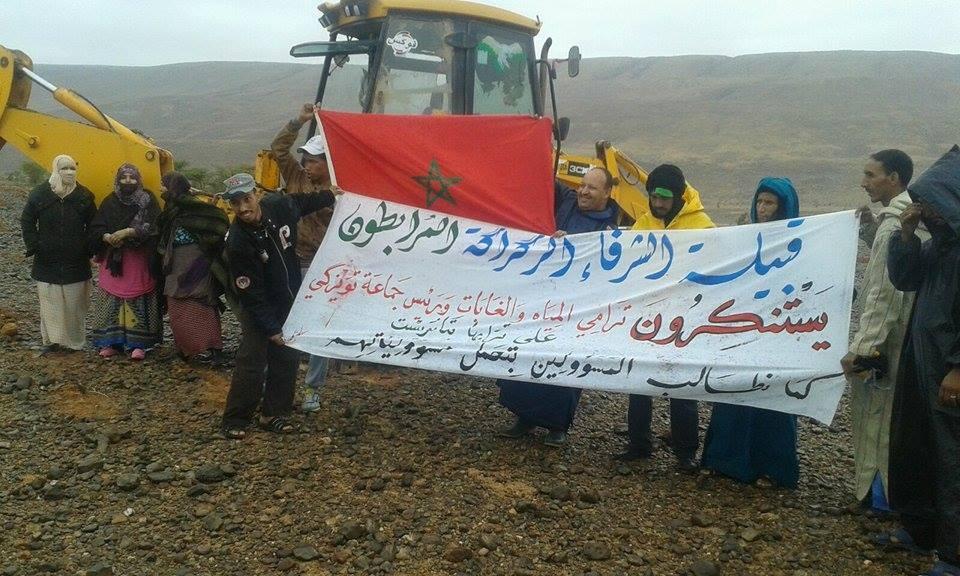 Photo of آســا / قبيلة الشرفاء الركراكة المرابطون باسا تستنكر الترامي على ارضها