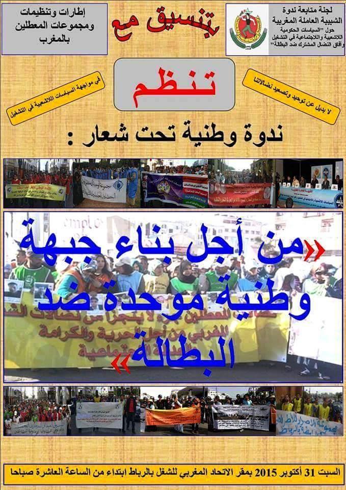 Photo of دعـــــــــوة