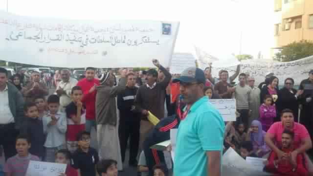 Photo of مراكش .. سكان حي المسيرة في وقفة احتجاجية