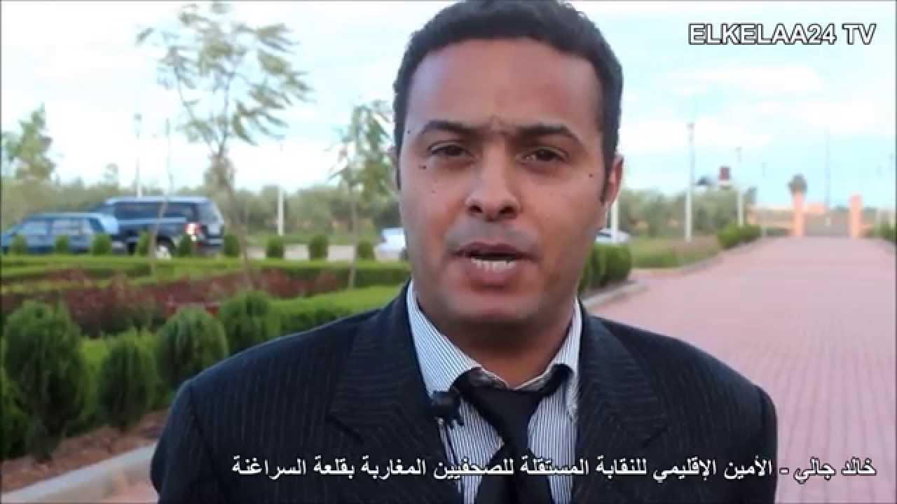 Photo of بيان تضامني مع الزميل خالد جالي، عضو النقابة المستقلة للصحافيين المغاربة