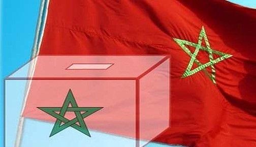 Photo of تعويضات المشرفين عن الانتخابات الجماعية ل. 04 شتنبر لا تزال في ذمة الداخلية