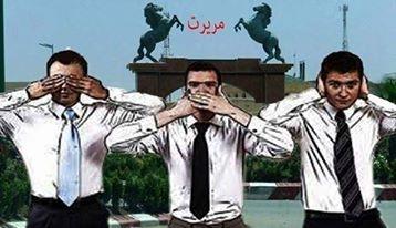 Photo of احتلال الملك العمومي بمدينة مريرت و الصمت الغير مفهوم .. !