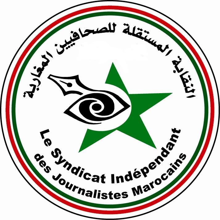Photo of من يتحرك في الظلام لإيقاف الإشعاع والتوسع التنظيمي للنقابة المستقلة للصحافيين المغاربة ..؟
