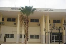 Photo of بيان حول إقصاء خدام مهنة المتاعب من لقاءات عمالة إقليم سيدي سليمان