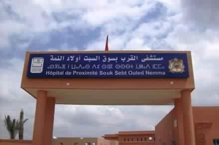 Photo of تقرير لجنة تقصي محلية بخصوص الوضع الصحي بمدينة سوق السبت
