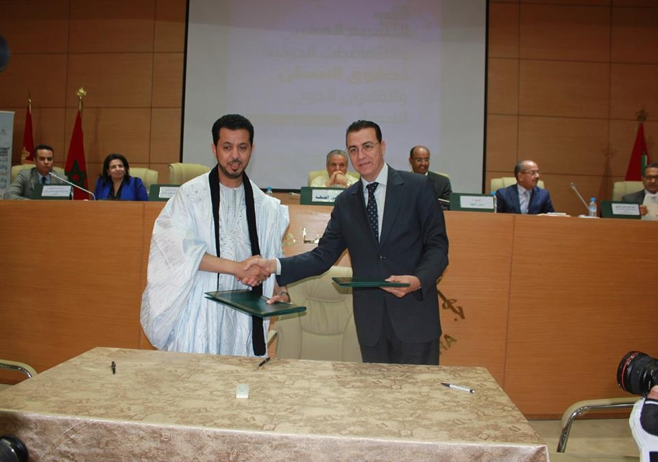 Photo of ندوة وطنية حول ملاءمة التشريع المغربي والاتفاقيات الدولية لحقوق الإنسان والقانون الدولي الإنساني