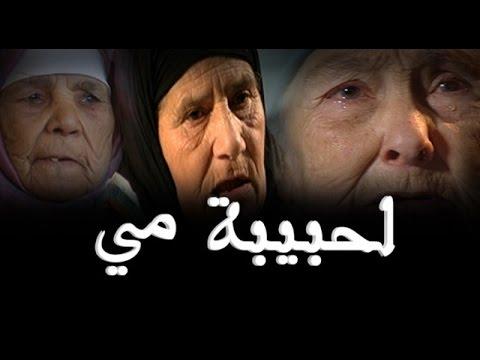 Photo of من يسوق ل. دور العجزة في المجتمع المغربي المعروف بتماسكه العائلي ..؟  (2)