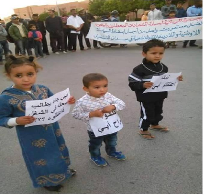 Photo of جمعية المعطلين باليوسفية تستنكر الاعتقال التعسفي وتنذر بمزيد من الاحتقان