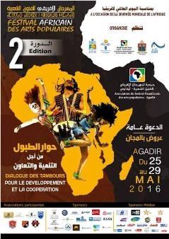 Photo of أكادير تحتضن النسخة الثانية من المهرجان الإفريقي للفنون الشعبية