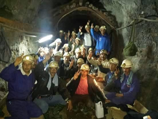 Photo of عمال منجم جبل عوام في وقفة احتجاجية دفاعا عن ملفهم المطلبي