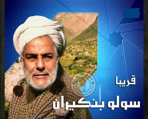 Photo of هذيان السياسة ..!