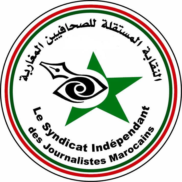 Photo of بــــلاغ حول فتح باب الانخراط بالنقابة المستقلة للصحافيين المغاربة