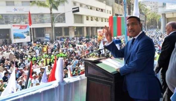 Photo of بـــلاغ حول الانتخابات الجزئية لهيئة المأجورين بمجلس المستشارين