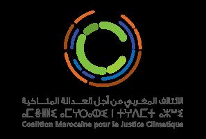 Photo of بلاغ حول اللقاء الإفريقي والدولي حول مؤتمر ألأطراف