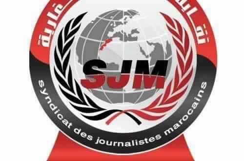 "Photo of نقابة الصحافيين المغاربة مكتب مراكش تتضامن مع الزميل ""ممدوح بندريوش"""