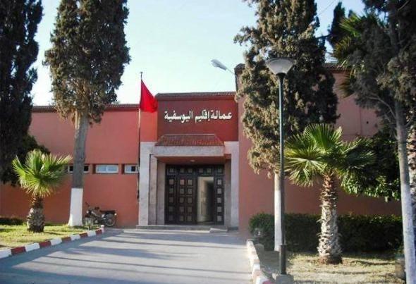 Photo of عــــاجـل .. تفويت أراضي الدولة إلى رئيس المجلس الإقليمي يثير جدلا في أوساط ساكنة اليوسفية