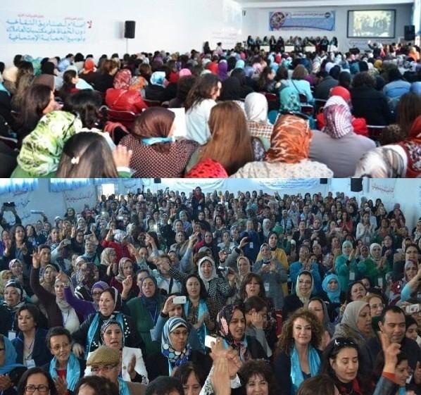 Photo of بلاغ حول وقفة الاتحاد التقدمي لنساء المغرب الرمزية