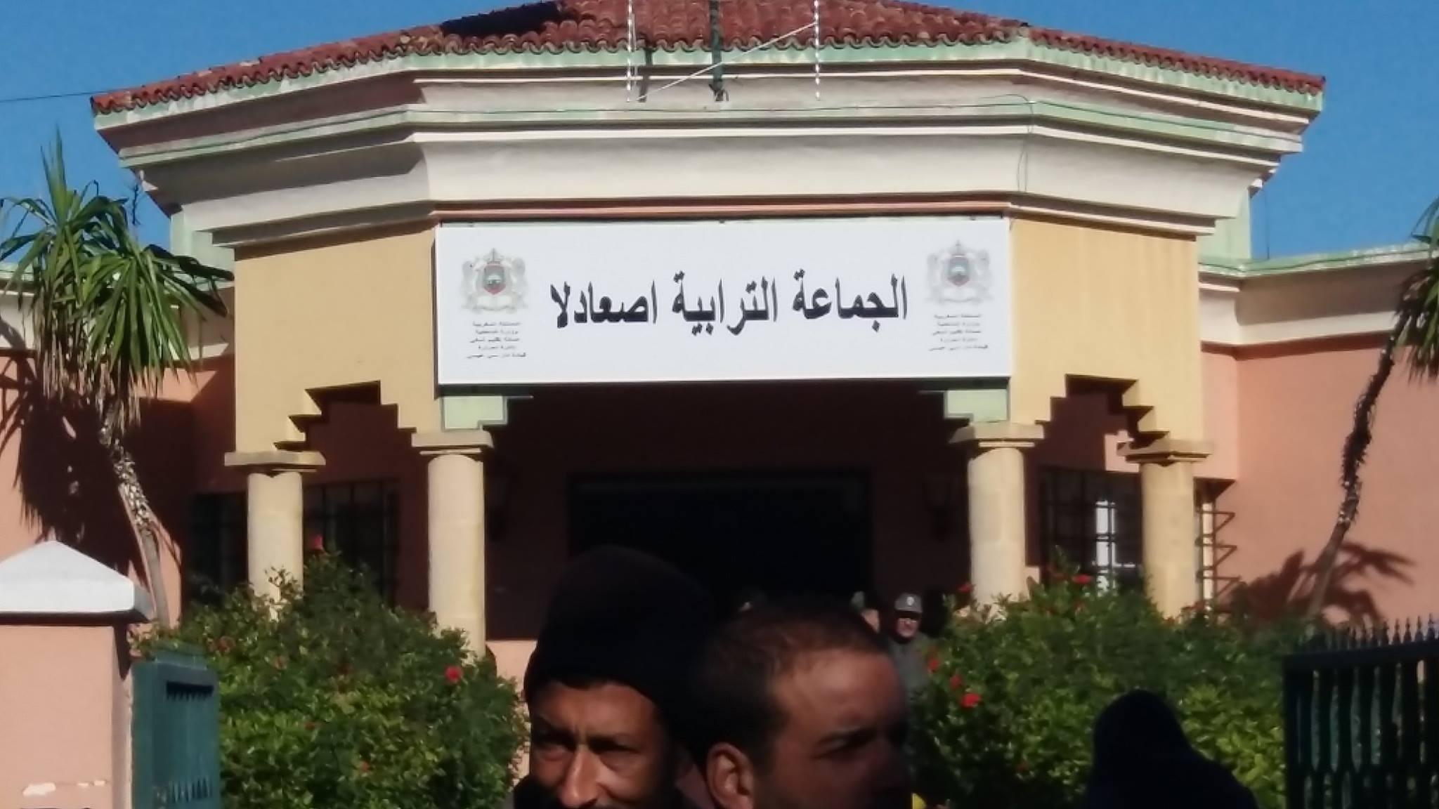 "Photo of سكان جماعة ""اصعادلا"" تطالب برحيل رئيس الجماعة"