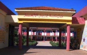 Photo of المكتب المحلي للجامعة الوطنية للتعليم بسلا يصدر بيانا استنكاريا