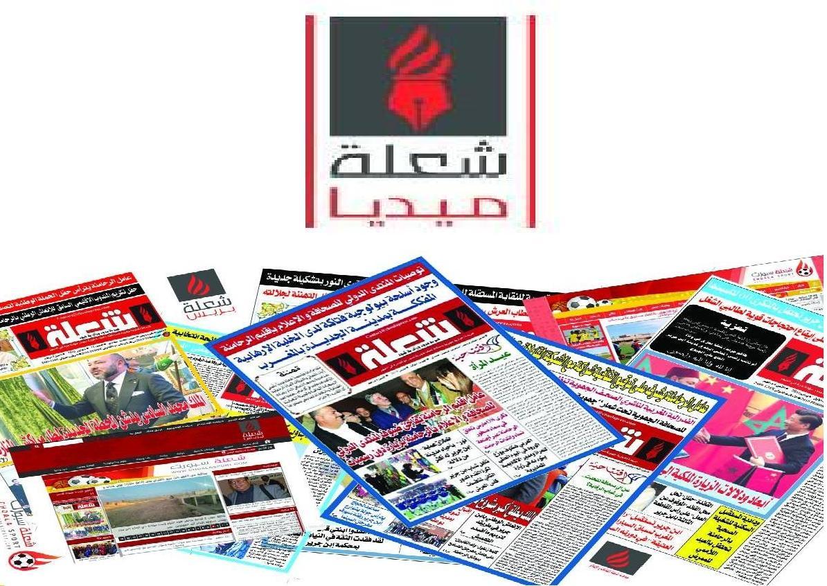 "Photo of ""شعلة ميديا"" تحتفل بالذكرى السنوية الثانية بحضور عدة أسماء ثقافية و إعلامية"