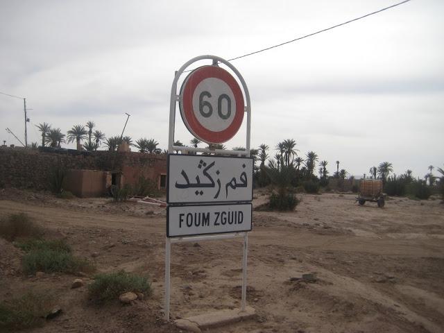 "Photo of طاطا : تأجيل محاكمة لوبيات عقارية عنفت أحد أفراد قبيلة ""أولاد هلال"""