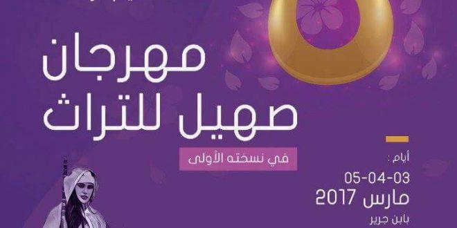 Photo of لأول مرة بالمغرب و من ابن جرير، مهرجان للتبوريدة النسائية ل 8 مارس