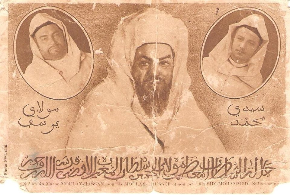 """Photo of تاريخ """"بني يازغة"""" بين الواقع والخيال (الجزء الأول)"""