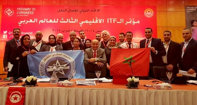"Photo of بـــلاغ  حول مشاركة وفد الاتحاد المغربي للشغل وانتخاب أعضائه في الأجهزة التقريرية للاتحاد الدولي للنقل "" ITF """