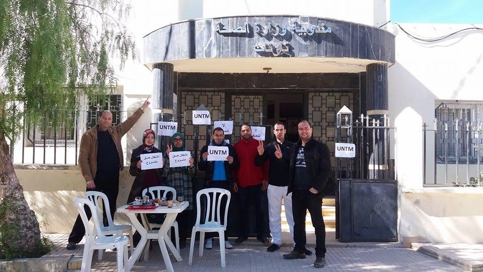 Photo of اعتصام مفتوح لممرضتين احتجاجا على القرارات المتذبذبة والمجحفة للمندوبية