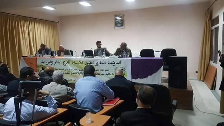 Photo of حقوقيون ومحامون يدعون إلى تحييد محاضر الضابطة القضائية من أجل محاكمات عادلة