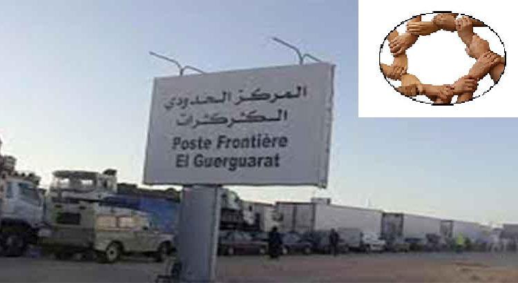 Photo of بيان رابطة التضامن الصحراوي للدفاع عن الوحدة الترابية حول الوضع  بمنطقة الكركرات