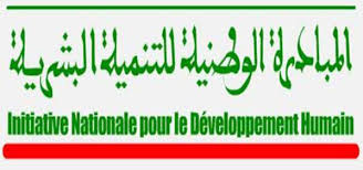 Photo of حتى تساهم مشاريع المبادرة الوطنية للتنمية البشرية في مكافحة الفقر والهشاشة