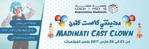 "Photo of جمعية مدينتي ترد الاعتبار لفن ""البهلوان"""