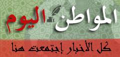 Photo of صفرو- جماعة العنوصر بين مطرقة الرئيس وسندان سلطة الوصاية