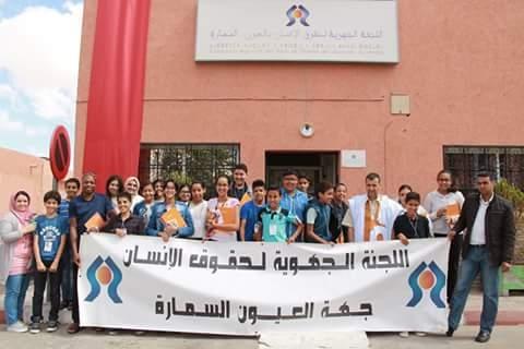 Photo of اللجنة الجهوية لحقوق الإنسان بالعيون تستقبل التلاميذ للتعريف باختصاصاتها