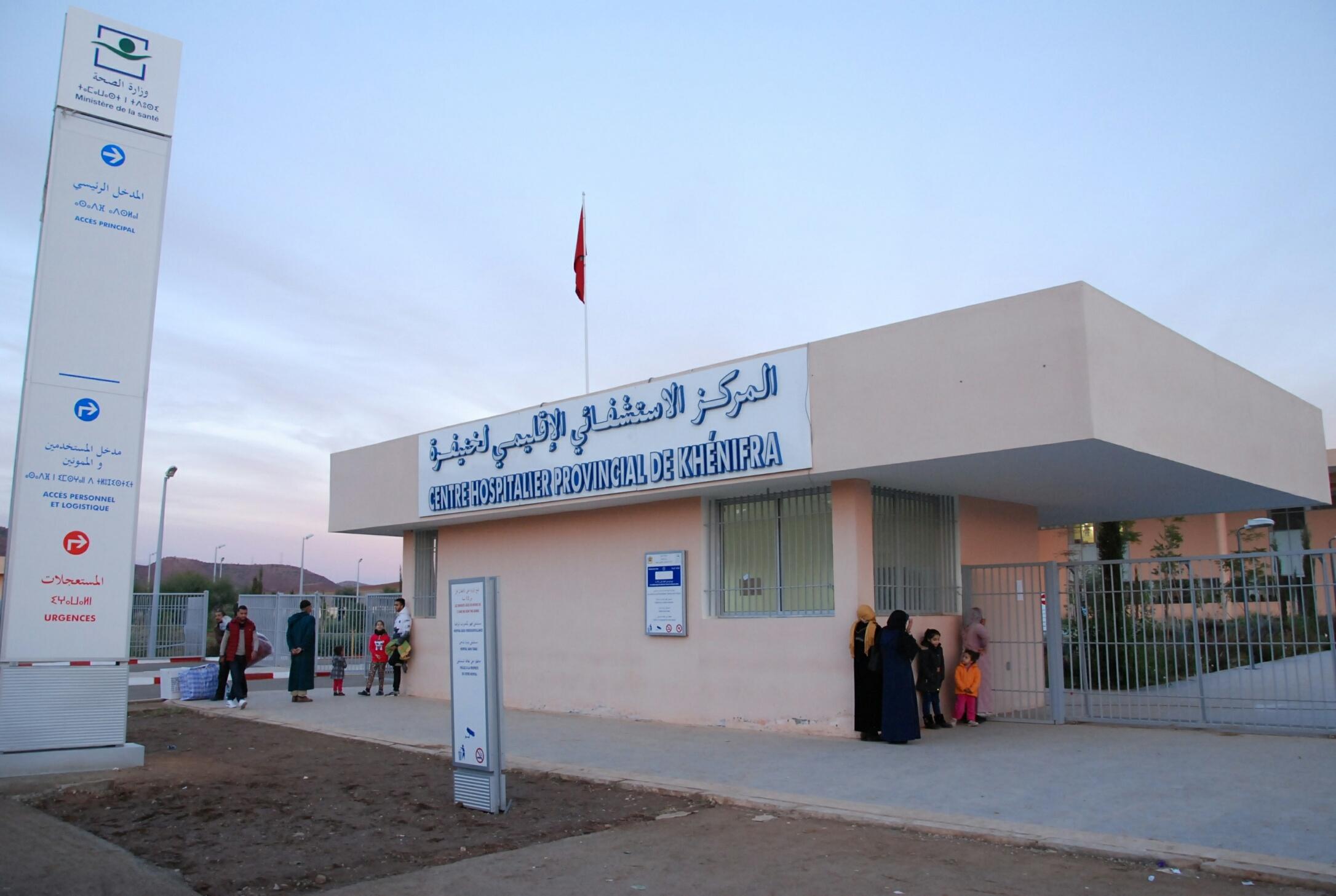Photo of واقع الخدمات المقدمة بالمركز الاستشفائي الإقليمي بخنيفرة