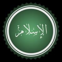 Photo of خصائص العبادات في الإسلام