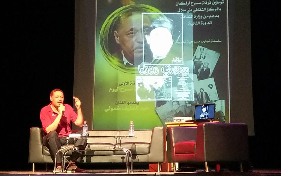 Photo of الفنان عبداللطيف خمولي يستعيد تجربة مسرح اليوم
