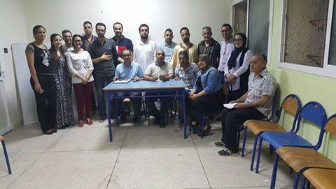 Photo of جمعية منظمة روافد للتربية والعمل المجتمعي ترى النور بمدينة تازة
