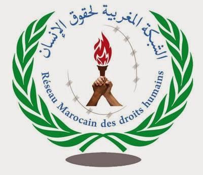 Photo of الشبكة المغربية لحقوق الإنسان والرقابة على الثروة وحماية المال العام بالمغرب تصدر بيانا تضامنيا