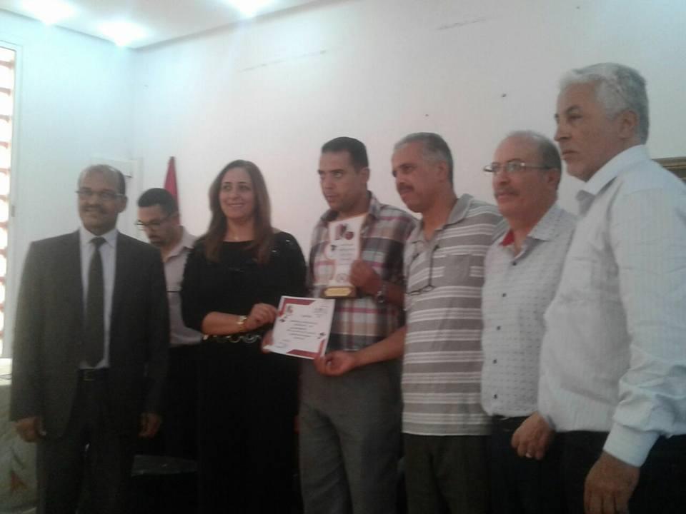 """Photo of المديرية الإقليمية للتعليم في حفل تكريمي بعنوان .. """"الوفاء"""""""