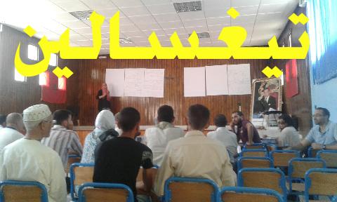 Photo of هل الاستعانة بمركز للدراسات كفيل لإصلاح أعطاب التنمية بتيغسالين ..؟